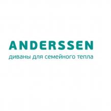 ANDERSSEN